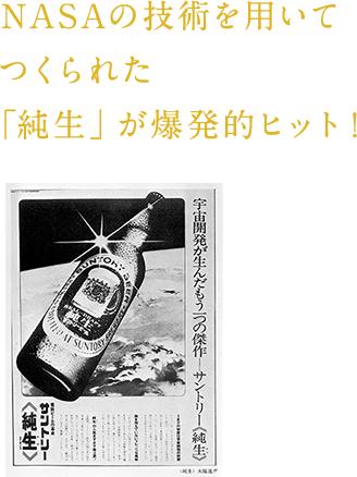 1967年の新聞広告のイメージ